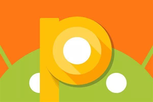 安卓9.0正式版定档这天发布!你猜谁能首发?的照片 - 1