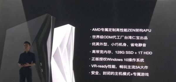4998元 小霸王新游戏电脑发布:AMD处理器/8GB内存的照片 - 2