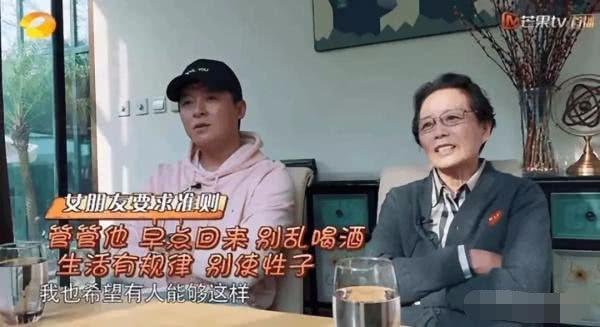 """纪凌尘陈翔两大""""渣男"""",再携手参加综艺,网友:这节目是渣男集中营?"""