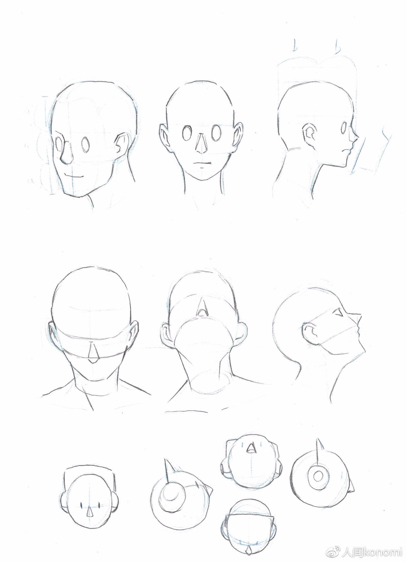 【轻微课】动漫人体培训班