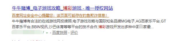 03ec03a09eb54a7192df35e8ce884eaa 网站被黑客攻击挂马了处理办法