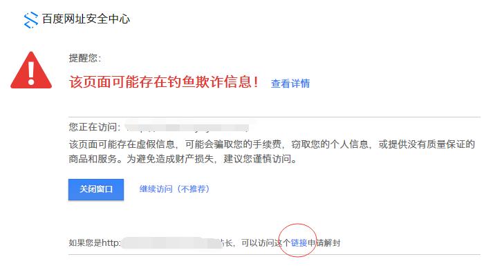 33288188349d4d71b1a23c079e475556 网站被黑客攻击挂马了处理办法