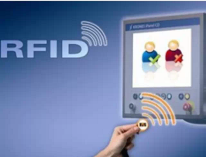 RFID工业应用-RFID工业系统-RFID超高频系统-铨顺宏