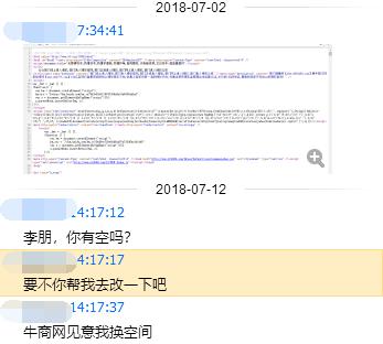 8eb45645c7744e0fbe7d3f79f2aedb1d 网站被黑客攻击挂马了处理办法