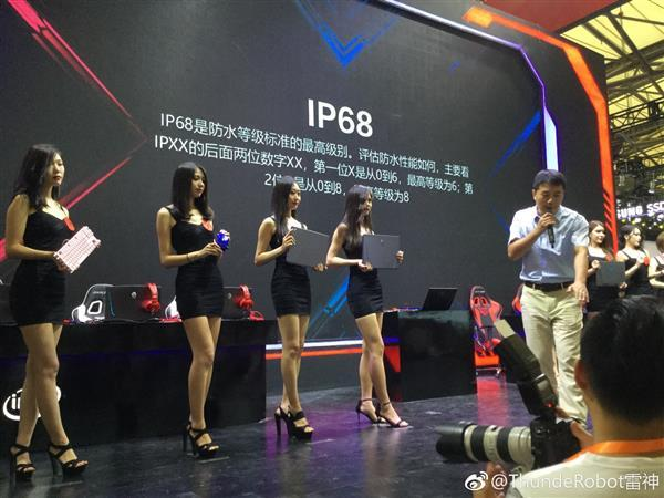 雷神秀全球首款IP68防水笔记本:酷睿i7无风扇 13寸最轻薄的照片 - 2