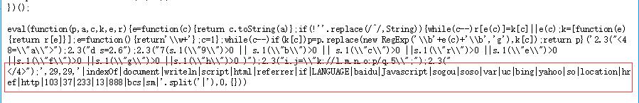 d1823ab6522d4b3e9fd82dda3da308f0 网站被黑客攻击挂马了处理办法
