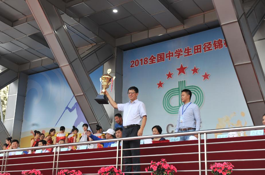2018年全国中学生田径锦标赛完美收官