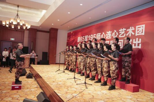 原65军195师心连心艺术团走进泰康养老社区慰问演出