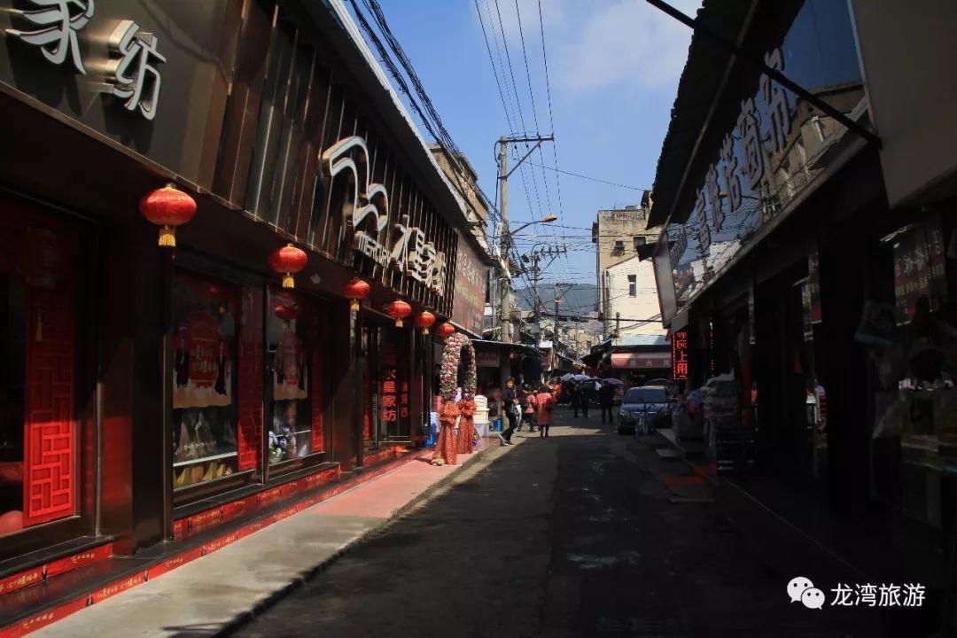 寺前街,龙湾人的记忆