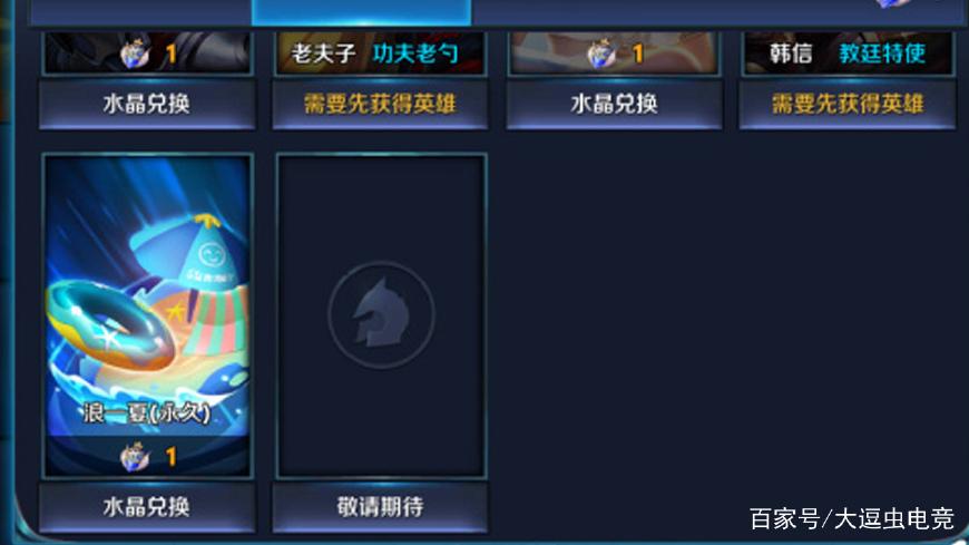 王者荣耀:水晶商店变动,版本更新4大活动,5大英雄技能特效重做