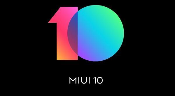 速度跟进 小米MIX 2S Android P内测版推送的照片 - 1