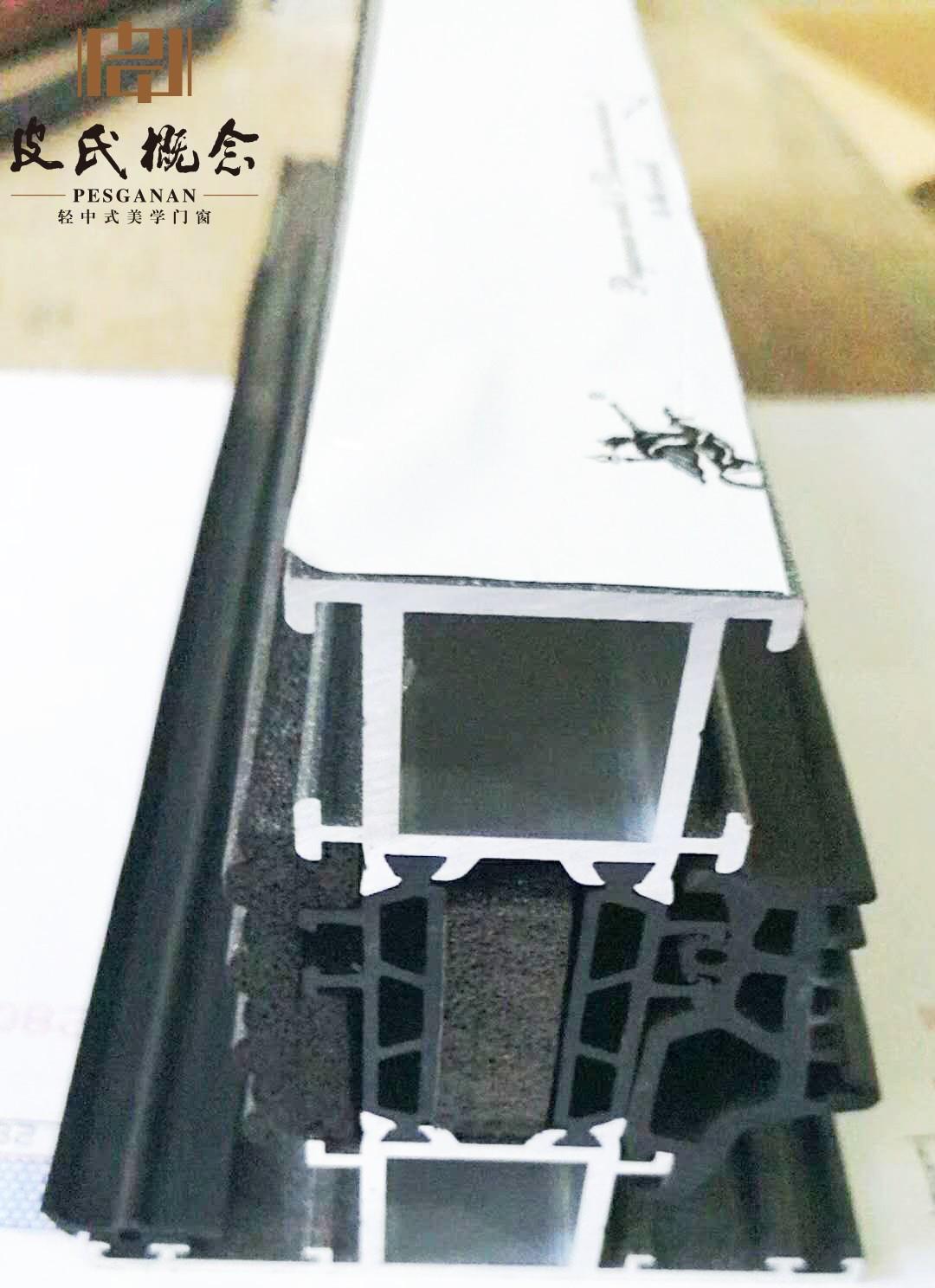 断桥铝门窗折面 防水材料