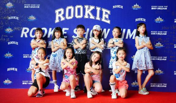 精彩綻放!ROOKIE SHOW TIME童模大賽總決賽圓滿落幕!
