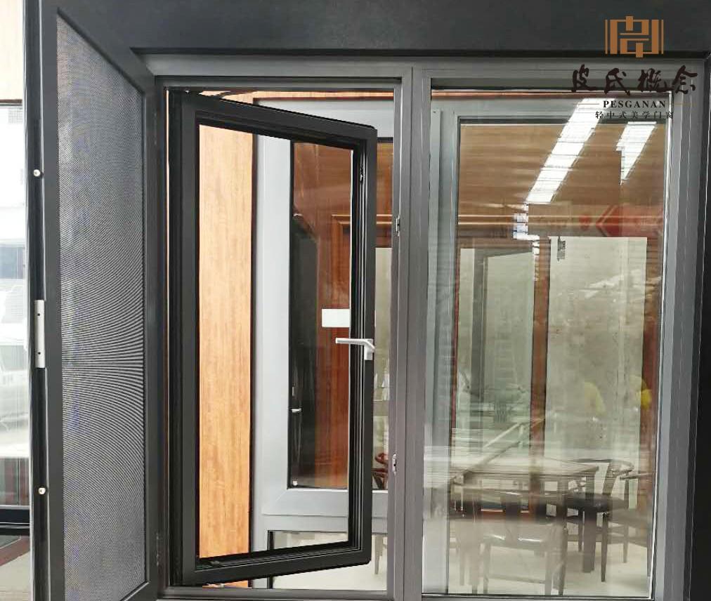 门窗防水折页,门窗