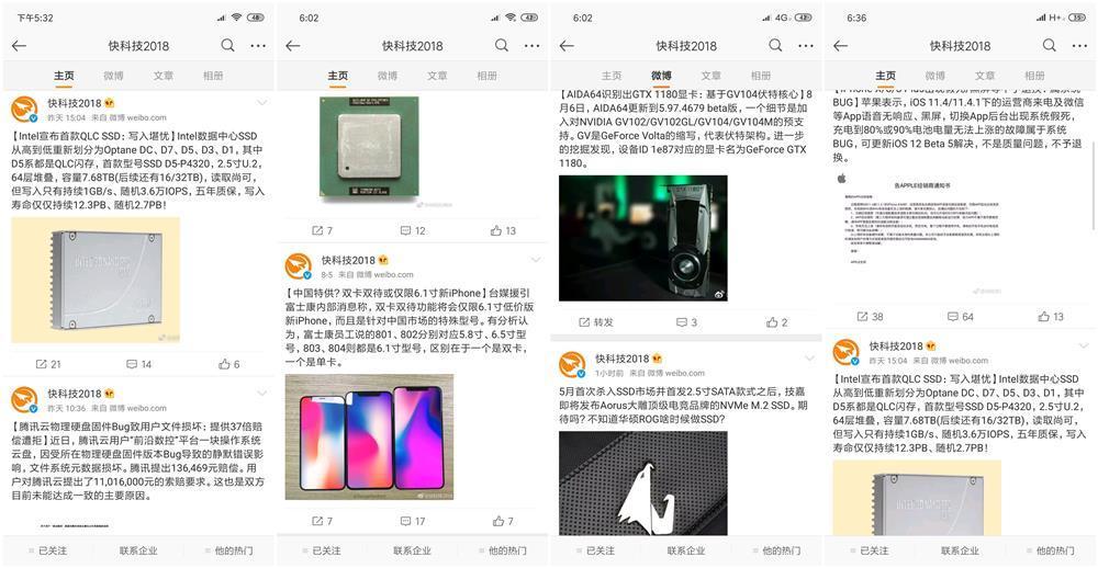 """3699元 小米8透明探索版评测:一记完美""""露背杀""""的照片 - 31"""