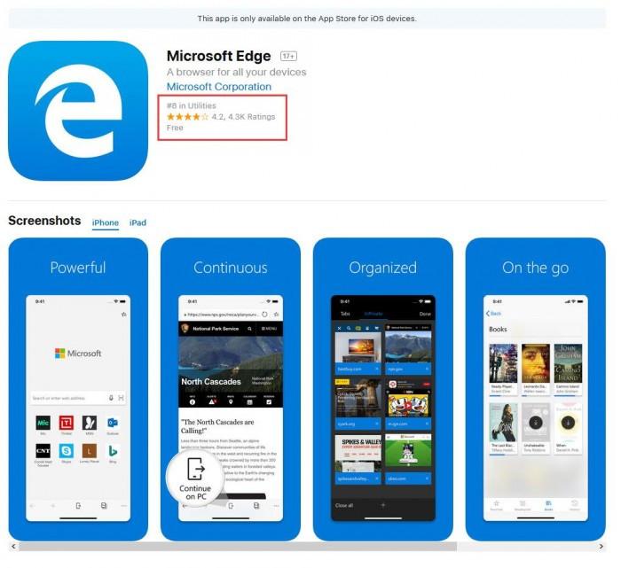 微软高管发捷报:Edge口碑要高于Chrome的照片 - 3