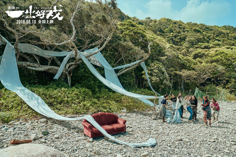 被黄渤啪啪打脸,画面土鳖的《一出好戏》是暑期档最好看的电影的照片 - 7