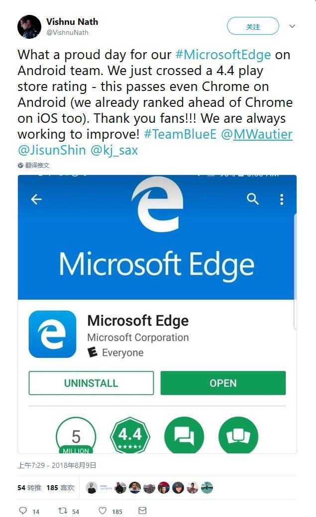 微软高管发捷报:Edge口碑要高于Chrome的照片 - 2