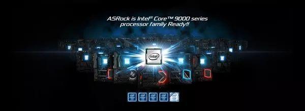 不挤牙膏!Intel 9代酷睿CPU发布时间来了:最高可加速到5GHz的照片 - 1