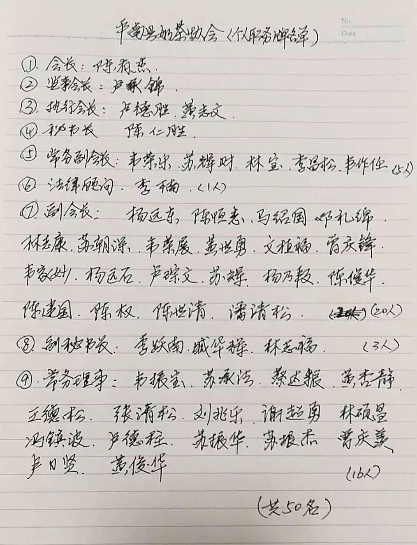 平南县奶茶为什么出名?