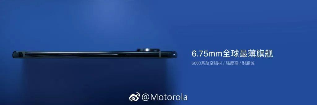 全球首款5G手机国内发布:3999元