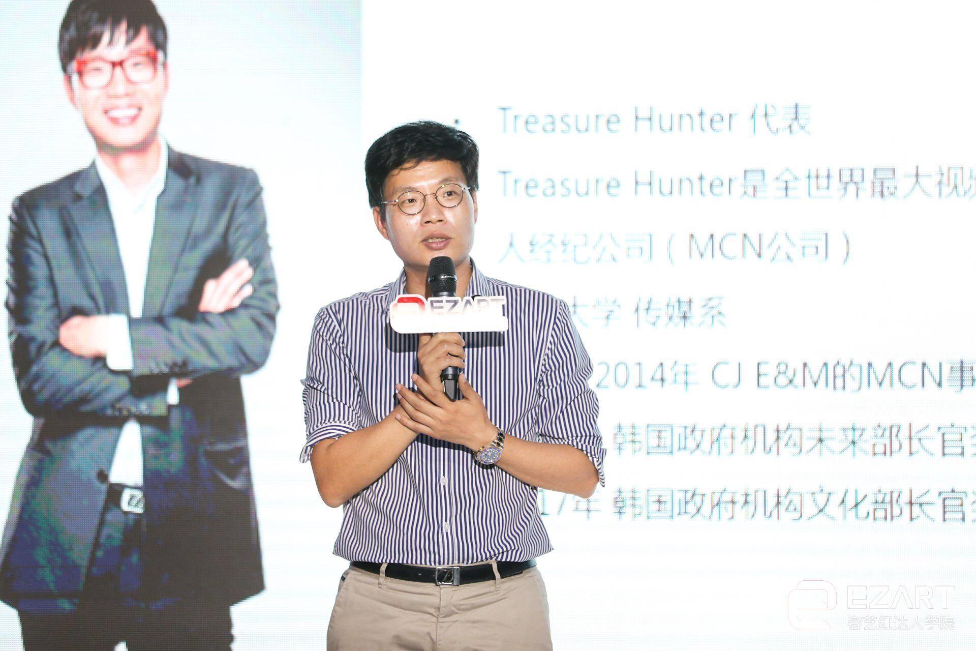 中國首家達人學院誕生,開啟內容創作新時代!