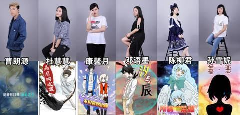 貴州首屆漫畫創作夏令營圓滿成功
