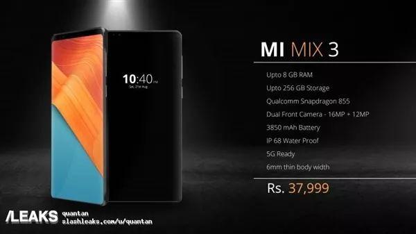 这样的小米MIX 3够惊艳:配置创新高