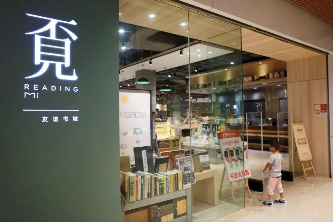 书店 | 深圳有哪些不可错过的书店?