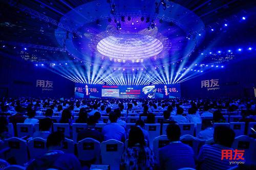 共享数字化新未来 2018全球企业服务大会隆重召开