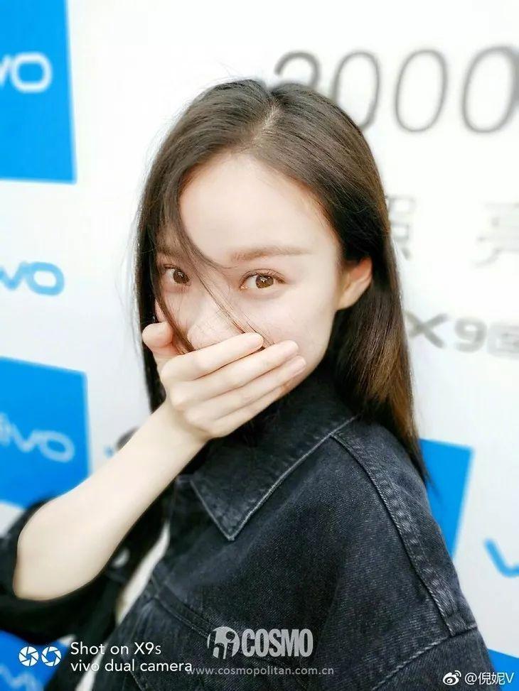 倪妮唐嫣不会画眼妆差距超大! 时尚潮流 第3张