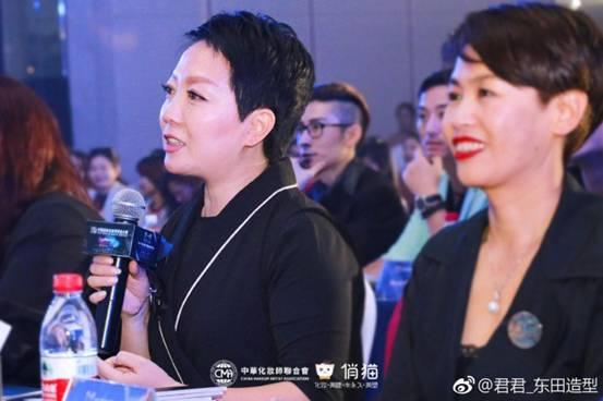 君君——中国顶级时尚考古游学课程创始人,带你走进第四届化妆师大会