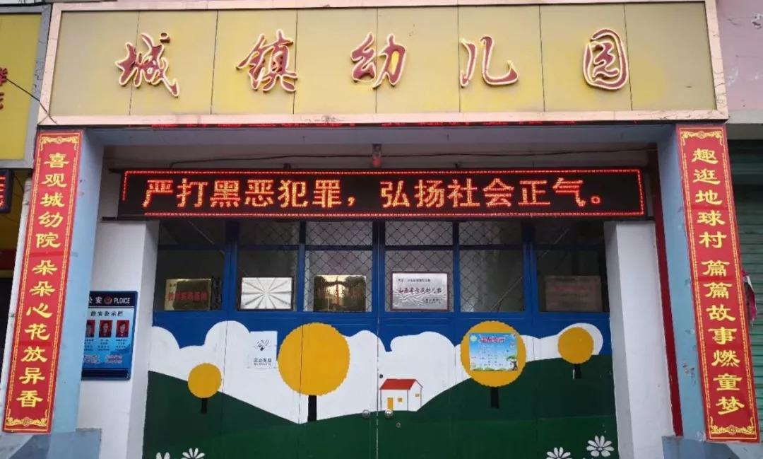 中国国务院发文,逐步改变单纯以考试成绩评价录取学生的倾向,改变高中育人标准-11楼