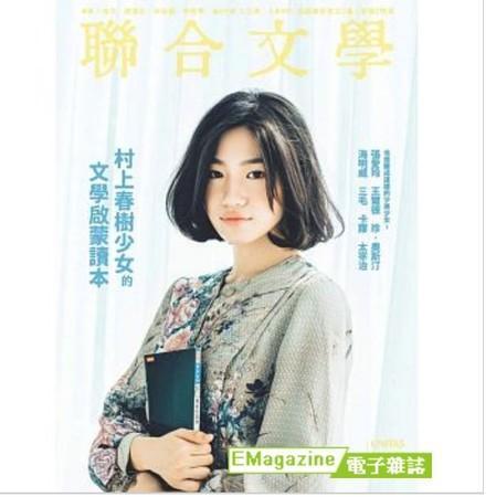 吴宗宪儿子女友模特出身神似水原希子 娱乐八卦 第2张