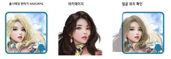 韩国游戏公司被指盗用《上古世纪》插画