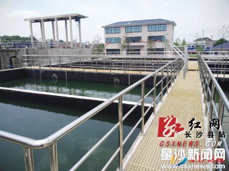 长沙县江背工业园污水处理达国内最高标准