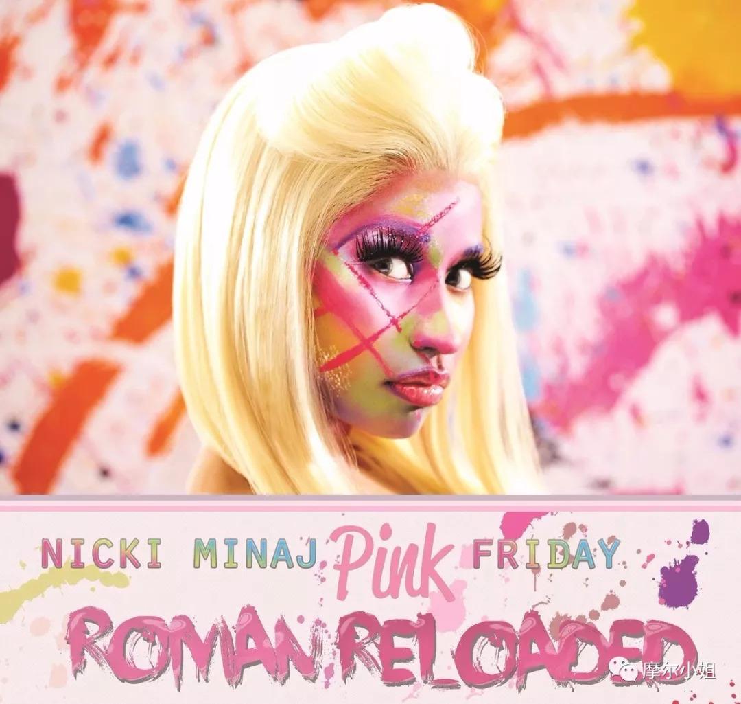 Nicki Minaj | 在座的都是辣鸡,只有我是rap界的女王麻辣鸡- 雪花新闻
