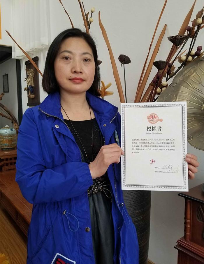 中国美术家协会会员余静:国画山水画精选集欣赏