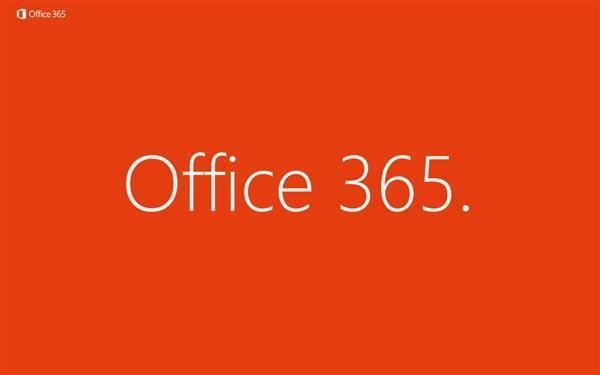 Office 365订阅服务全新升级:取消安装设备数限制的照片