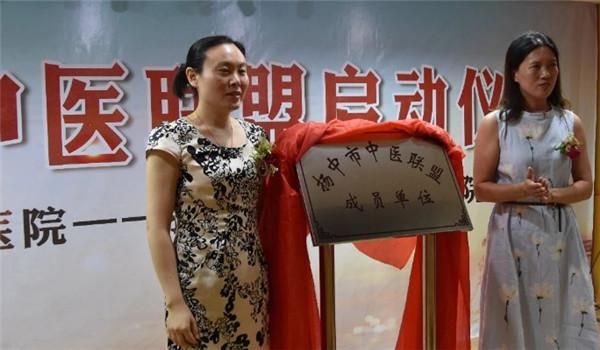 江苏扬中城乡两院结盟惠民