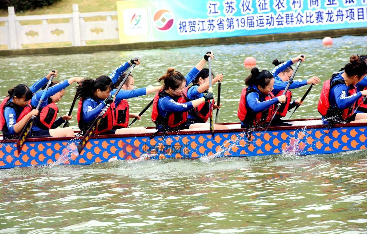 江苏省十九届运动会龙舟赛在仪征举行