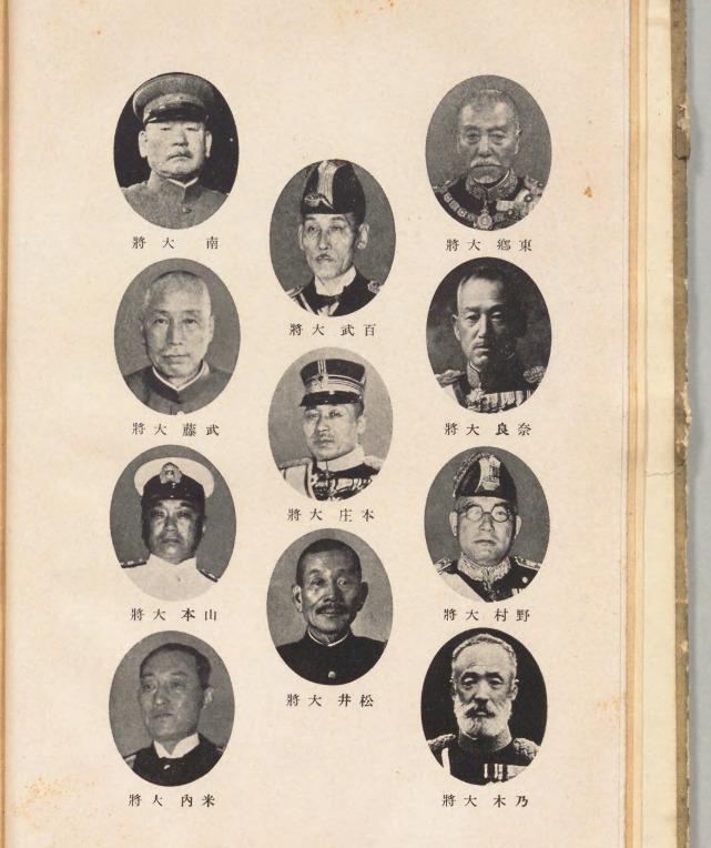 日本退伍老兵的战后生活,为何沦落街头乞讨?(图1)