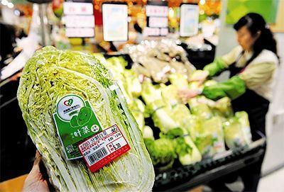 蔬菜二维码追溯系统开发