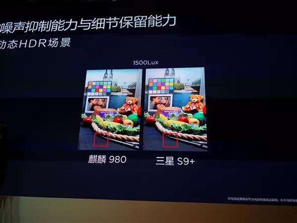 华为麒麟980国内正式发布:拿下七大世界第一!的照片 - 12