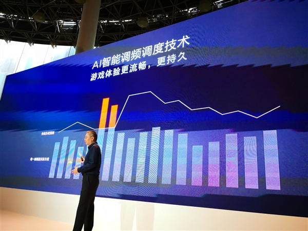 麒麟980游戏性能对比骁龙845:帧率高22% 能耗低32%的照片 - 4