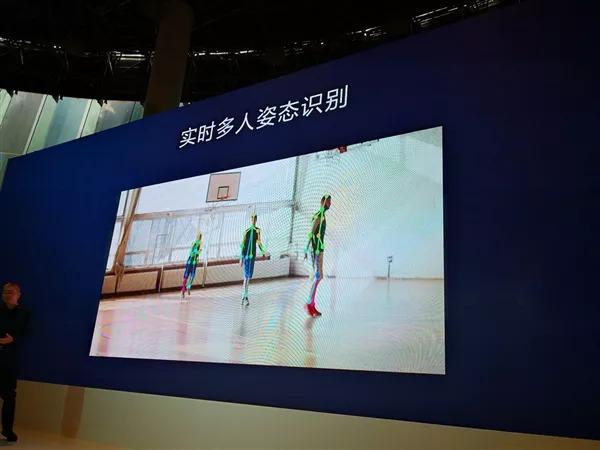 华为麒麟980国内正式发布:拿下七大世界第一!的照片 - 21