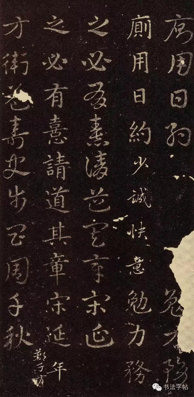 急就章》原名《急就篇》,是西汉元帝时儿童识字编的识字课本_章草
