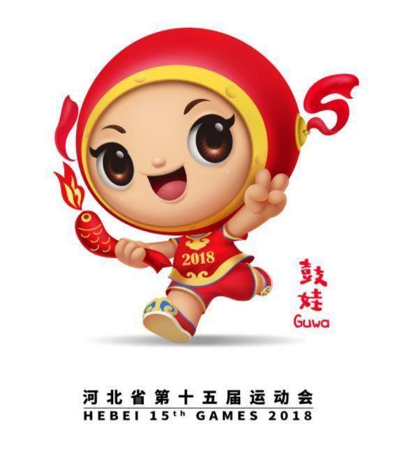 河北省第十五届运动会创新亮点纷呈