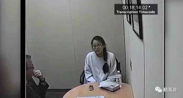 她是华裔乖乖女,懂事又上进,却雇佣3个人杀害自己的父母…(图11)