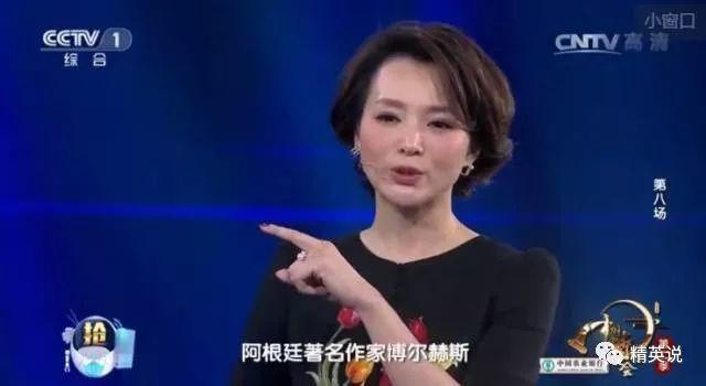 她是华裔乖乖女,懂事又上进,却雇佣3个人杀害自己的父母…(图21)